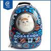 L'animal familier de vente populaire de chariot à capsule d'espace de crabot et de chat de bonne qualité portent le sac