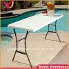Складные пластиковые таблица для торжественных мероприятий и церемоний/ресторан отеля/Бич/для использования вне помещений