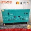 力のディーゼル発電機(GFS-W40)を生成する50kVA無声防音の電気Weifang