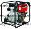 Corbeille de pompe à eau Diesel