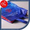 2016熱い販売の最上質の非編まれたポリプロピレン袋