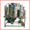 Secador de pulverização centrífuga de alta velocidade para polímero de secagem