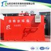 Fábrica de tratamento subterrânea da água de esgoto (WSZ)