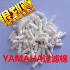 SMT YAMAHA Filter me05mA-Fpart Nr.: 5322 360 20081 K46-M8527-C0X K46-M8527-C00 Cox een Groot Aantal In het groot Toebehoren van het Onderhoud van de Machine van de Oogst en van de Plaats