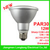 Lâmpada do diodo emissor de luz do UL PAR30 12W (LT-PAR30-12W-K)