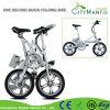 전기 자전거를 접히는 전기 소형 포켓