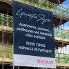 Напечатанные знамена загородки сетки для конструкции и строительных площадок