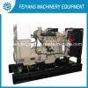 diesel 50kw/63kVA 51kw/64kVA 54kw/68kVA Generator met Motor Deutz