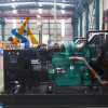 motore 1000kw insonorizzato con il gruppo elettrogeno di Cummins