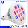 최고 정격 LED는 빛 E27 12X3w LED 구근 식물 성장을 증가한다
