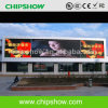 De Openlucht LEIDENE van China van Chipshow P16 VideoFabrikant van het Scherm