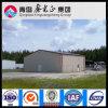 가벼운 강철 구조물 창고 (CH-71)