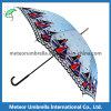 승진 사용 자동적인 열려있는 꽃에 의하여 인쇄되는 똑바른 우산