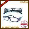Für immer Glas-Marken-Brille der Anzeigen-R14059