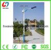 5-12m Pole Solar Street Light (HW-SL63)