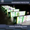 최신 인기 상품 광고 Lightbox