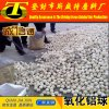 Al2O3 92% Tonerde-keramische reibende Kugel-China-Hersteller