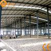 Аттестованный CE светлый пакгауз стальной структуры (SSW-58)