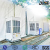 空気コンディショナー2016熱い屋外展覧会のエアコンのイベント一時HVACの解決