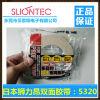 Cinta de revestimiento doble del paño de Japón Sliontec No. 5320