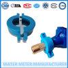 파란 색깔은 플라스틱 바디 (Dn15-25mm)로 반대로 참견한다 물 미터를 위한 물개를