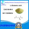 Lグルタミン酸CAS 56-86-0