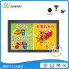 16: 10 Auflösung1440*900 Android 17 Zoll LCDdigital Signage-Spieler