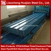Feuille en acier ondulée galvanisée de toiture (SGCH)