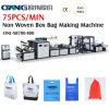 Máquina automática de fabricação de sacos não tecidos com selagem em linha