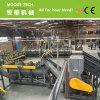 Macchina/riga/impianto di riciclaggio dei rifiuti della bottiglia dell'ANIMALE DOMESTICO