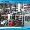 単層HD/LDPEのフィルムの吹く機械