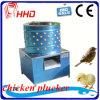 Aprobado CE Máquina automática de pollo Plucker para Granjas