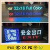 連続した多彩なメッセージLEDのスクローリング印のボード