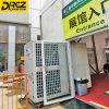 Drezの大きいテントのための36HPによって包まれる冷暖房装置