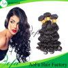 最上質ボディ波の未加工ブラジルの人間のバージンの毛