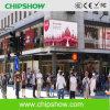 屋外LEDスクリーンを広告するChipshowフルカラーAk8s