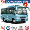 عمليّة بيع حارّ [دونغفنغ] [6م] (19-22 مقادات) مع [أ/ك] [115هب] سائح مدينة حافلة مسافر حافلة