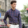 A annoncé la chemise de coton mince d'affaires de l'ajustement des hommes