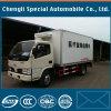 fornecedor dos fabricantes do caminhão do refrigerador do tipo 4tons de 4X2 Dongfeng