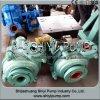 Resistencia a la corrosión y bomba horizontal de la mezcla de la alta abrasión
