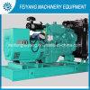 generatore diesel 195kw/245kVA da vendere