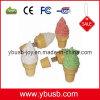 昇進のアイスクリームUSB (YB-49)