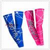 スポーツの紫外線保護圧縮通気性のアーム袖