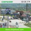 Fabricante al aire libre a todo color de la exhibición de LED de Chipshow Shenzhen P13.33