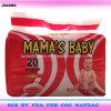 Baby Disposable Baby Diapers de maman avec la bande élastique de taille