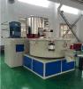 Mezclador de alta velocidad (SRL-Z) para plástico mezcla Partical