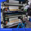 4/6のカラー高速プラスチックフィルムのFlexographyの印字機