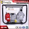 2 인치 세륨 Ios9001를 가진 휴대용 가솔린 수도 펌프