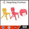튼튼한 플라스틱 아이들 의자 (JC-CG05)