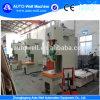 使い捨て可能なアルミホイルの容器の機械装置